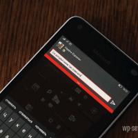 Как включить интерактивные уведомления в клиенте ВКонтакте на Windows 10 Mobile