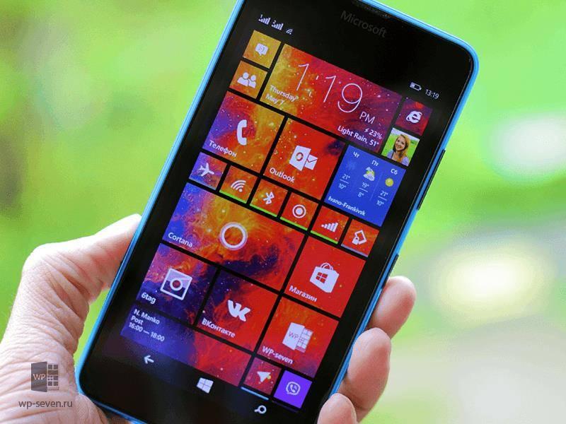 lumia-640-screen