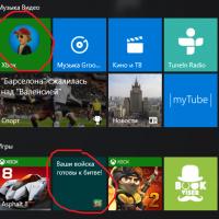 Проблемы с входом в учетную запись Xbox и игры с Xbox