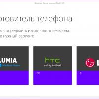 Телефон не обнаруживается после обновления до Windows 10 Mobile