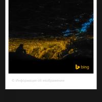 Действие на нажатие клавиши Поиск в Windows 10 Mobile