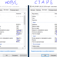 Обновляться или нет до Windows 10 Mobile 10586.122?!