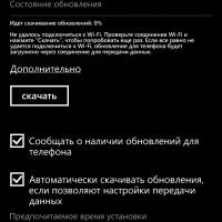 Помогите с установкой Inside Windows mobile
