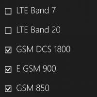 Как включить 4G принудительно на Windows 10 Mobile