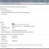 Установка игр APPX на WP с Windows 7(XP)