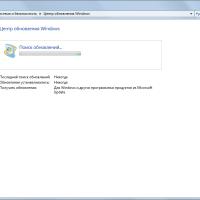 Долгий поиск обновлений Winodws 7 x64 после установки
