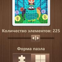 Игры Пазлы – Головоломки