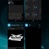 Схожести Мобильной версии Windows, и десктопной версии Windows.
