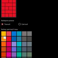Цвет интерфейса (проблема) на Windows 10 Mobile
