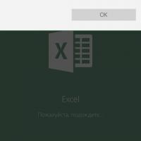 Microsoft Exel mobile