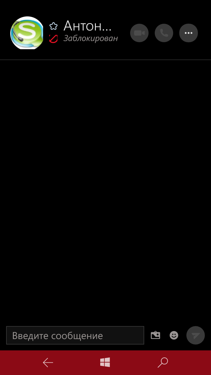 инструкция по установки прошивки windows phone 7 на htc hd2