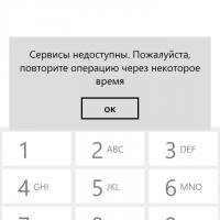 Не работает приложение Сбербанк
