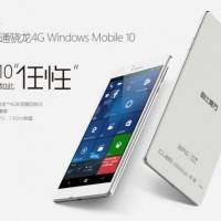 Cube выпустила фаблет на Windows 10 Mobile