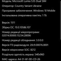 Проблемы с обновлением Windows 10 Mobile