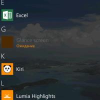 Нету заставки на lumia 1020 windows 10 14393.x