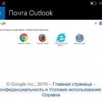 Как добавить аккаунт Google на Windows 10 Mobile