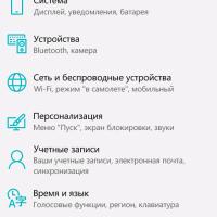 Обои на рабочий стол и экран блокировки Windows Phone и Windows 10 Mobile