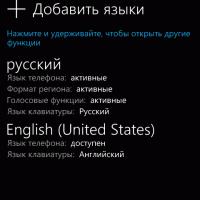 Русская Кортана!