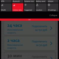 Yota for W10m 14393.82