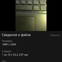 Камера lumia 640
