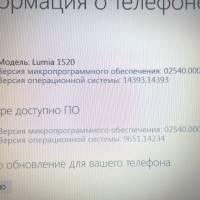 Вопрос по версиям микропрограммного обеспечения на 1520
