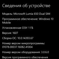 Не открываются фотографии на Lumia 650