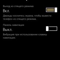 Разрешение приложений отличается от разрешения экрана