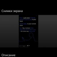 Lumia640 xl dual sim не поддерживает Кортану?
