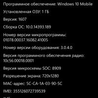 Lumia 650 отключается от wi-fi