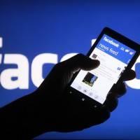 Как установить Facebook для Windows 10 Mobile от Microsoft