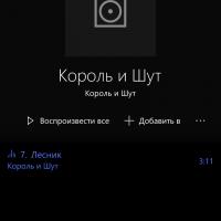 Музыка Gpoove.Как добавить обложку,исполнителя?
