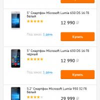 Что выбрать Lumia 550 vs Lumia 640