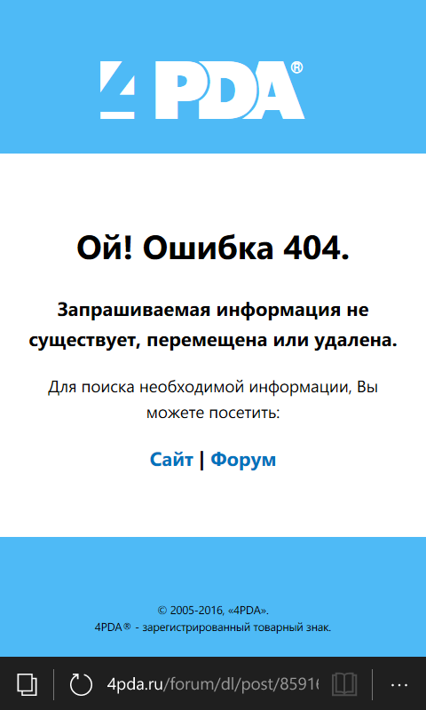 Registry victor 62121 rus , картинка номер 900273