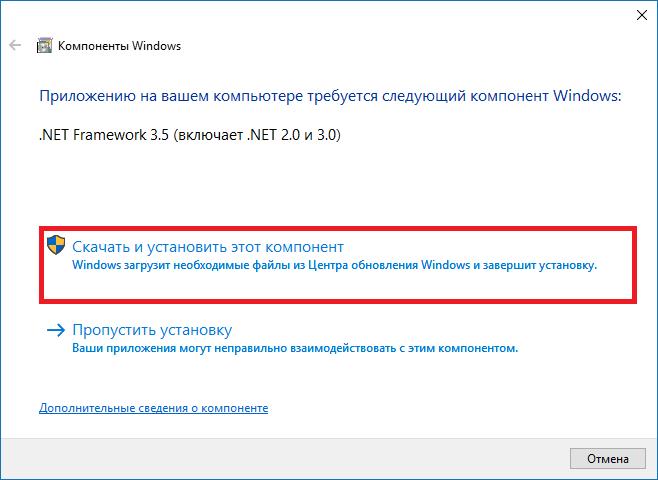 Скачать takeownershipex 1. 2. 0. 1 для windows бесплатно.
