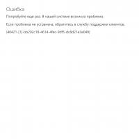 Как привязать виртуальную карту Яндекс к акканту?