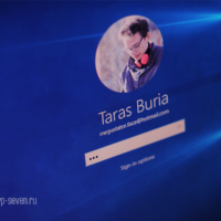 Как отключить или включить учётную запись пользователя в Windows 10