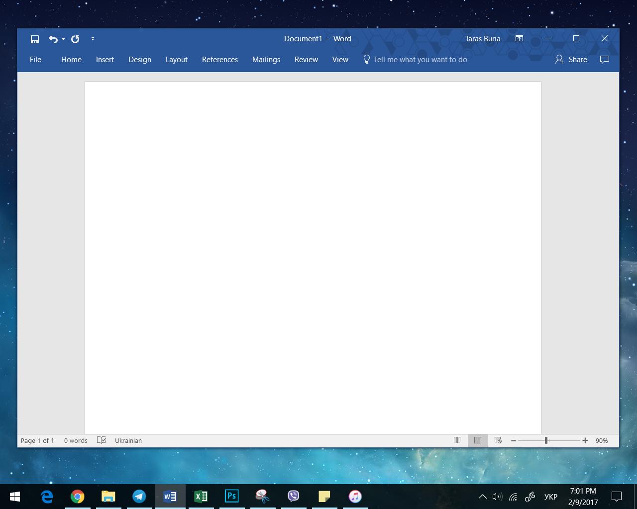 Вмагазине Windows появится полнноценный офисный набор Microsoft