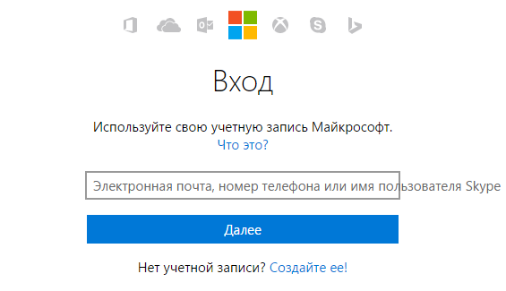 Edit-Microsoft-Account-0