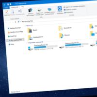 Очистка папки WinSxS в Windows 10, 8.1 и 7