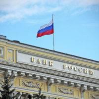 Банк России потратит 3.3 миллиарда рублей на софт от Microsoft