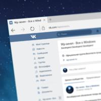 Во ВКонтакте появилась интеграция с Office 365
