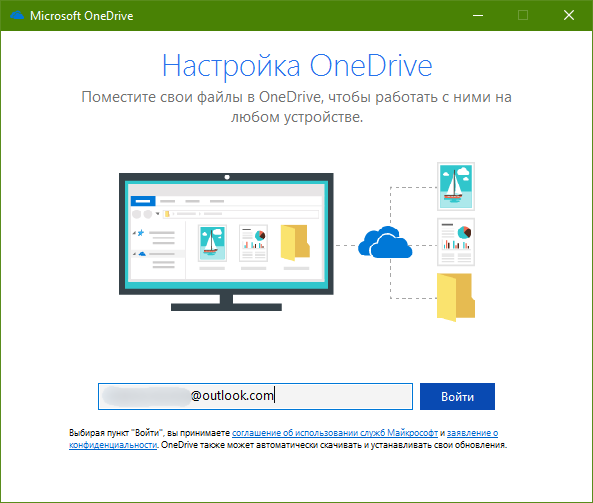 changing_onedrive_folder4