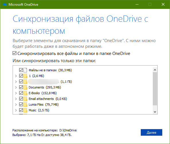 changing_onedrive_folder6