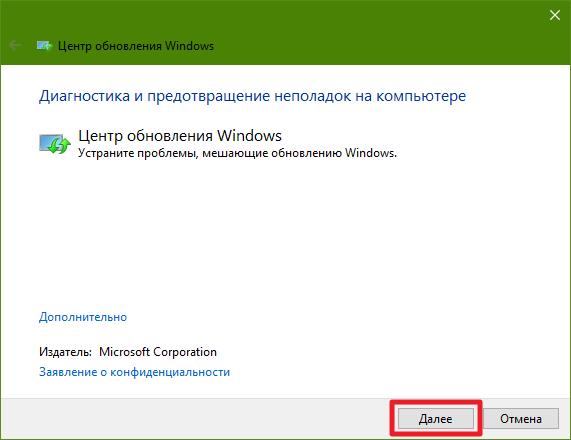 windowsupdatereset3