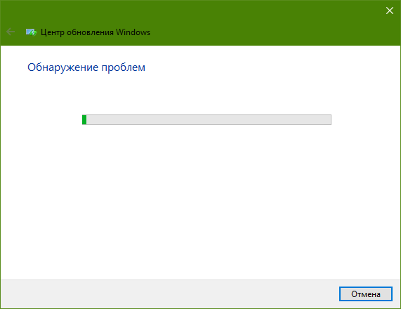 windowsupdatereset4