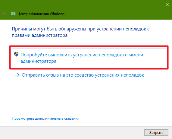 windowsupdatereset5