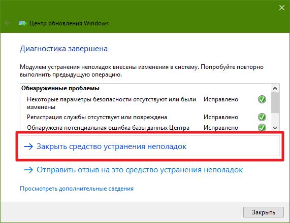windowsupdatereset7