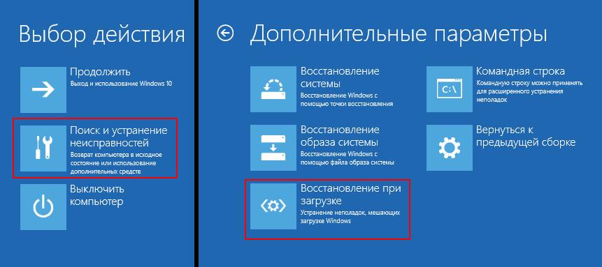 Как сделать восстановление windows 10 на флешку