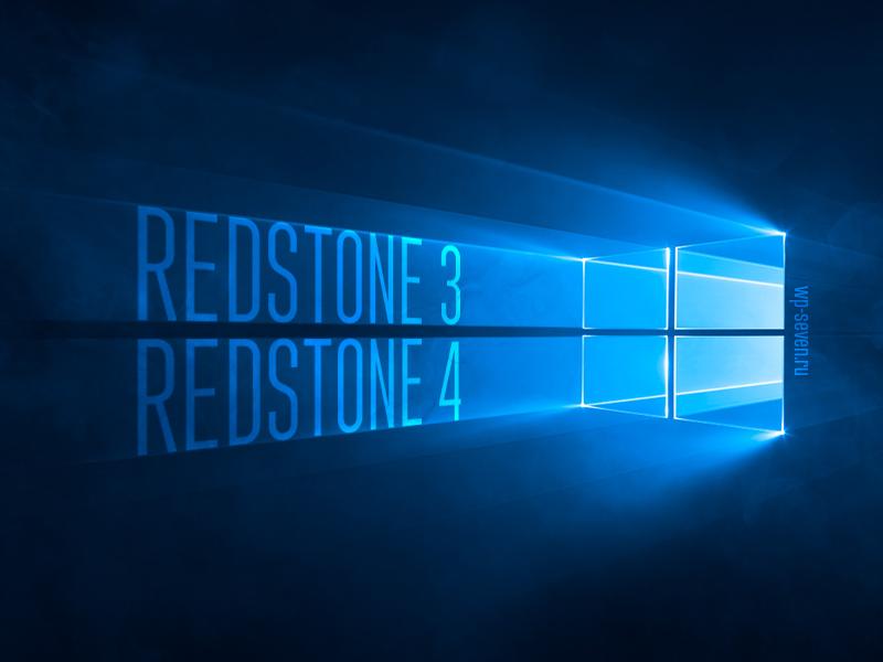 Windows иOffice будут обновляться два раза вгод