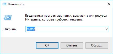 Remote Access (2)